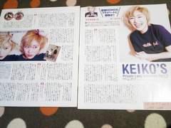 globe KEIKO 1998年  連載 切り抜き 2ページ