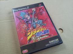 PS2☆ジョジョの奇妙な冒険 黄金の施風☆状態良い♪
