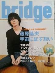 bridge 2011年 01月号