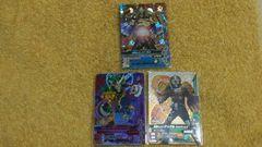ブットバソウルメダル6枚込☆ガンバライジングプレイパック☆LR1&CP2&SR1含50枚