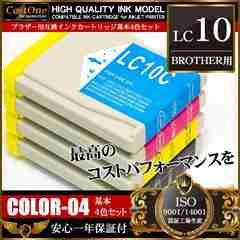 ■ブラザー BROTHER LC10-4PK 4色パック 互換インク