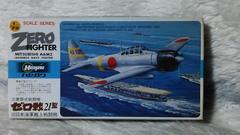 ハセガワ1/72  日本海軍零式艦上戦闘機  ゼロ戦21型