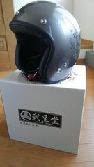 弐黒堂 ジャケットヘルメット サイズフリー