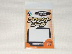 GBA★プロテクトシール GBA対応