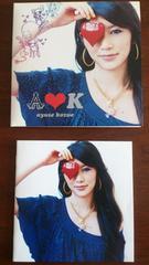 (CD)AYUSE KOZUE/アユセコズエ☆A K★BOSE(スチャダラパー)♪即決アリ♪