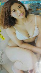 安枝瞳 雑誌切り抜き11ページ