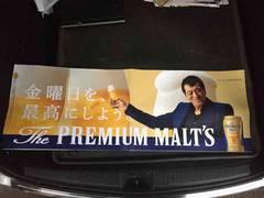 矢沢永吉  激レア  非売品ポスター
