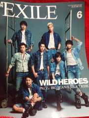 月刊EXILE 2015 ワイルドヒーローズ TAKAHIRO 三代目JSB岩田剛典