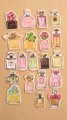 香水瓶50枚★ハンドメイドフレークシールパフュームほぼ日スケ帳コラージュに