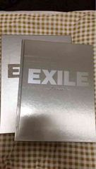 EXILE PHASE 2