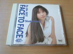 井上昌己CD「Re-Mix BEST FACE TO FACE NEXT」●