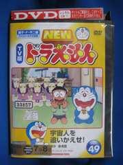 k39 レンタル版□DVD NEW TV版 ドラえもん VOL.49