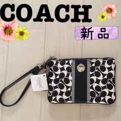 コーチ◆ミニバック◆財布◆ポーチ◆COACHシグネチャー
