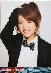 AKB48 ミリオンがいっぱい DVD-BOX 高橋みなみ 生写真