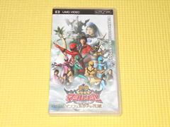 PSP★魔法戦隊マジレンジャー THE MOVIE インフェルシアの花嫁