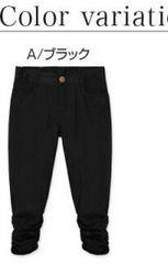 送料込☆ストレッチ裾くしゅヵプリパンツ:黒