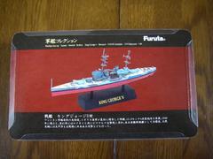 軍艦コレクション戦艦キングジョージ5世