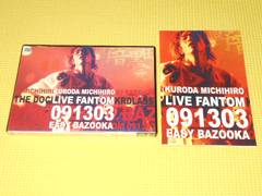 DVD★黒田倫弘 LIVE FANTOM 091303 EASY BAZOOKA