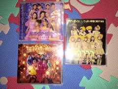 モーニング娘。CD3枚セット☆ハッピーサマーウエディングなど