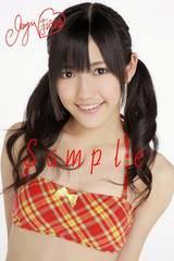 【送料無料】AKB48渡辺麻友 写真5枚セット<サイン入> 42