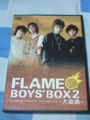 DVD FLAME BOY'S BOX2 ��ǐ�