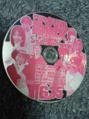 �ς��؏pҶ�MIX Vol.17�t�^DVD2016�N