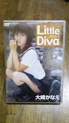 大崎かなえ 【Little Diva】 未開封美品