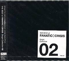 THE BEST of FANATIC CRISIS Single Collection 02☆新品未開封
