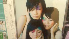 激安!激レア!☆Perfume/ポリリズム☆初回限定盤/CD+DVD帯付!超美品!