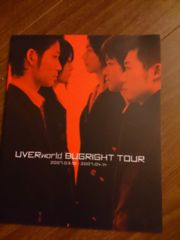 UVERworld「BUGRIGHT TOUR/2007.3.10-2007.4.14」パンフレット