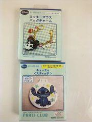 ディズニースワロミッキーマウスバッグチャーム&スティッチデコ2点set価格6.090円
