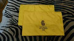 GOYARD/ゴヤール保存袋2枚