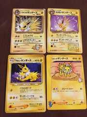 《中古》ポケモンカード/サンダース4種9枚