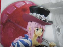 限定ワンピース 2年後ペローナ エピソードオブキャラクターズDXフィギュア 未開封