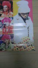 X JAPAN hide ポスター ヒデ Longing 1995