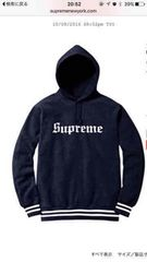 supreme Reverse Fleece Hooded 16AW M