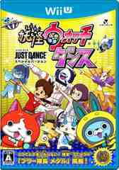 ☆Wii U 妖怪ウォッチダンス JUST DANCE スペシャルバージョン