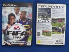 PS2 FIFA 2003 ���[���b�p�T�b�J�[/�C�^���A/�X�y�C��