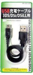 3DSLL 3DS DSiLL DSi USB充電ケーブル 充電器 ブラック