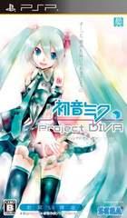 ☆PSPソフト初音ミク -プロジェクト ディーヴァ-