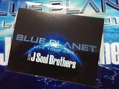 ♪三代目JSB 2015 BLUE PLANET♪カプセルカード★今市隆二☆