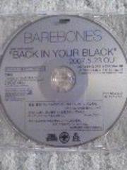 BAREBONES  �����CD