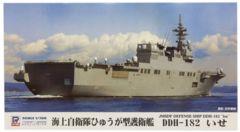 1/700 海上自衛隊 ひゅうが型護衛艦 DDH-182 いせ