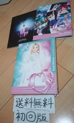 新品同様即決送料無料初回版最新/西野カナ/Love/pink&mint