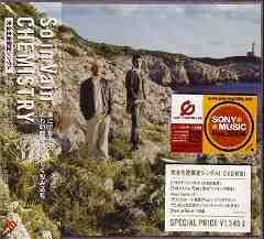 CHEMISTRY��So in Vain��10�������S���Y����CD+DVD�����J��