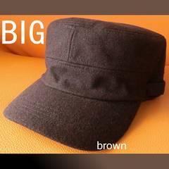 BIGサイズ 大きいサイズ ウールメルトン ワークキャップ 帽子