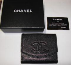 本物・シャネル・黒キャビア2つ折Wホック財布・USEDです