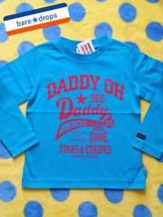 新品【DaddyOhDaddy丸高衣料】アメカジロゴロングTシャツ110cm¥3132
