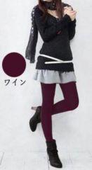 新品【6915】ワイン★160デニール裏起毛カラータイツ