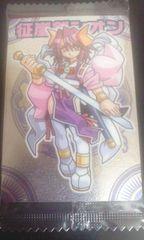 未開封神羅万象チョコレアカード征嵐剣シオンNo.31